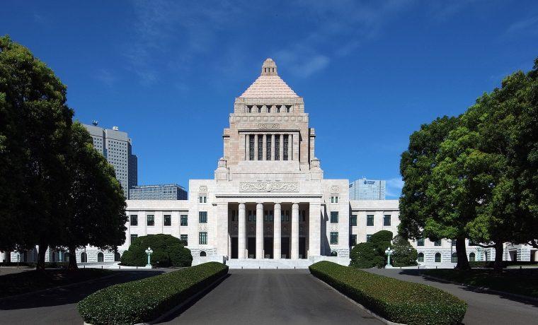 1920px-Diet_of_Japan_Kokkai_2009